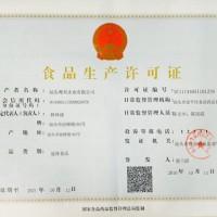 SC食品生产许可证怎么办理?山东SC认证办理