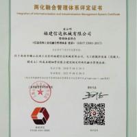 GJB9001国军标质量体系认证如何办理?
